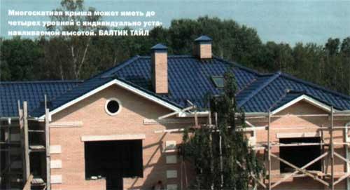 Сложные многоскатные крыши