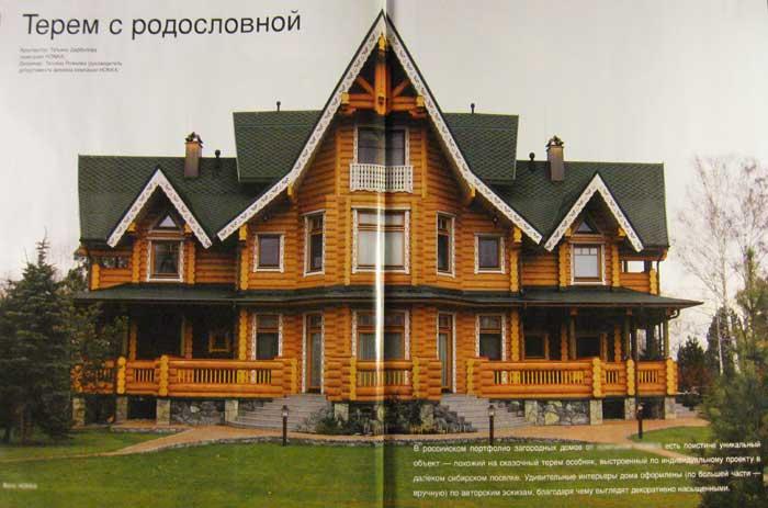 Деревянные дома и их интерьеры
