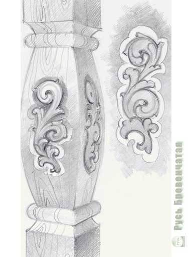 The sketch of a carved column