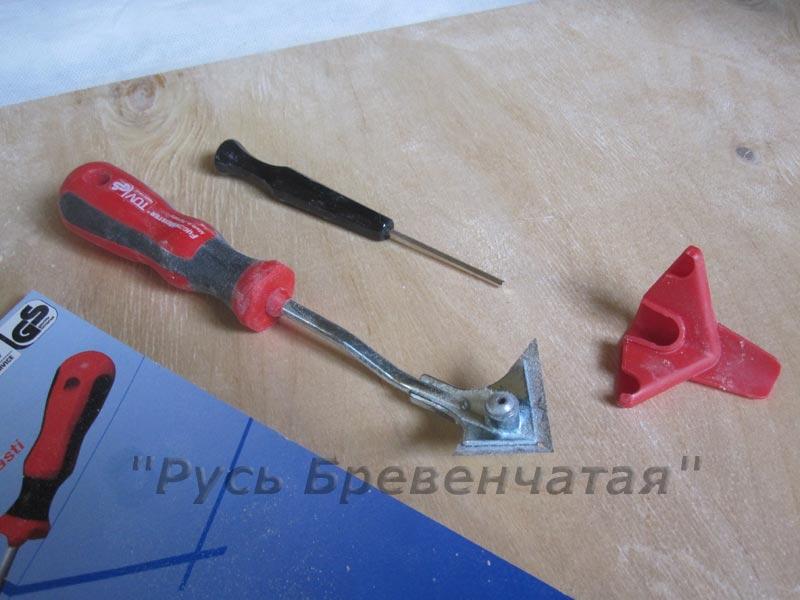 Инструмент для срезания герметика