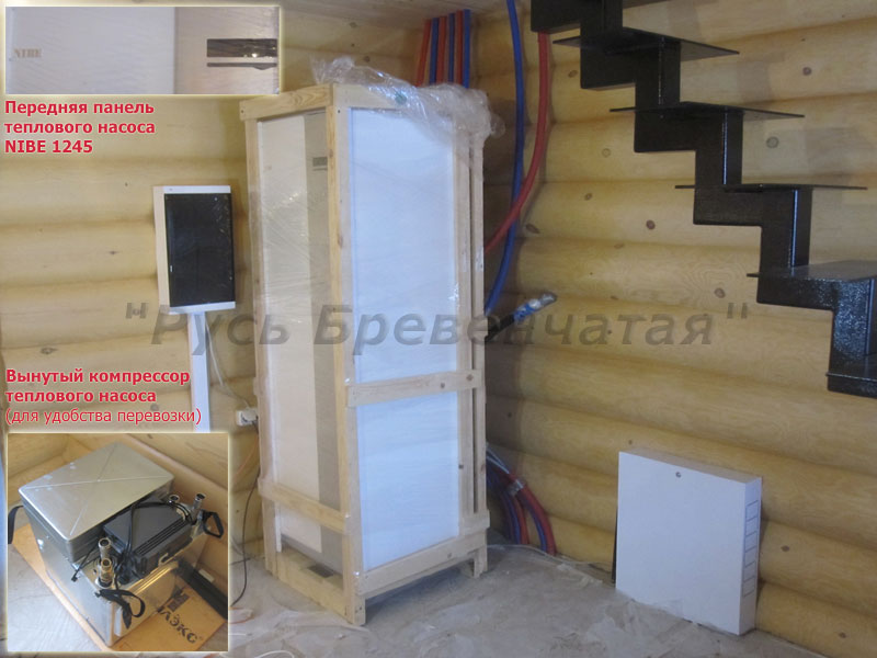 Тепловой насос NIBE и теплые водяные полы в деревянном доме