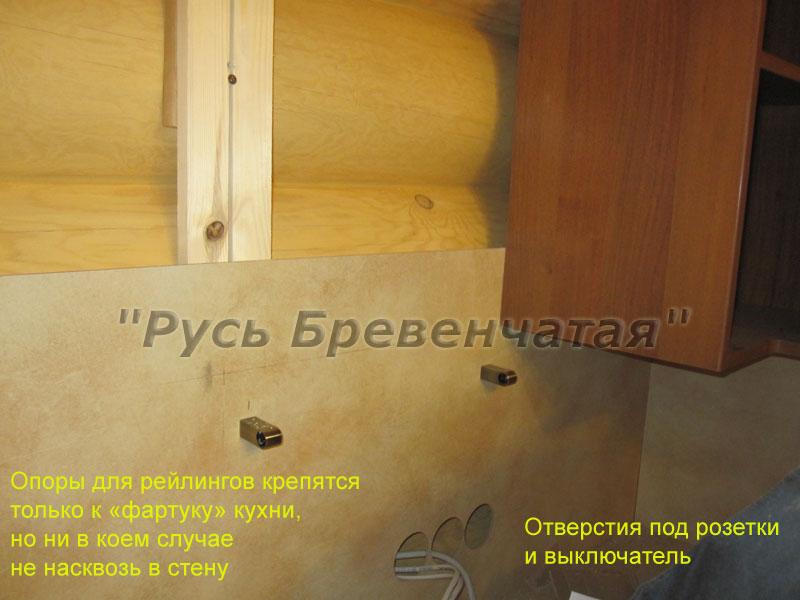 Крепление навесных шкафов на кухне установка своими руками