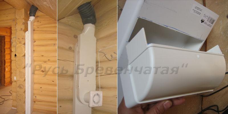 Как сделать вентиляцию деревянного дома своими руками 190