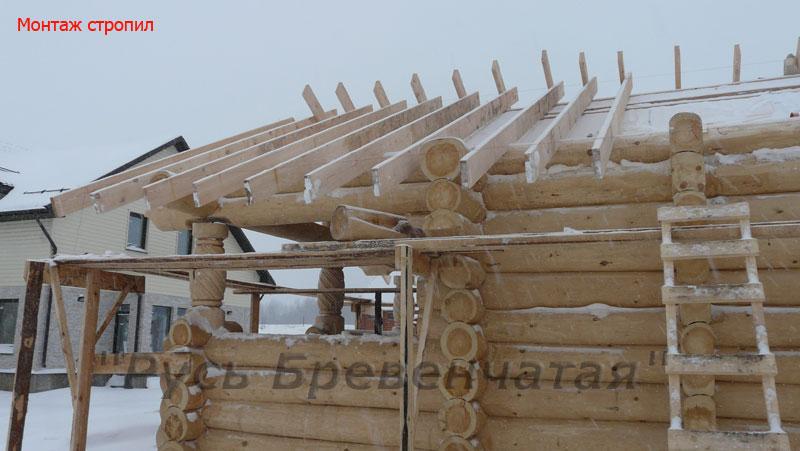 Технология монтажа скользящей крыши из натуральной черепицы
